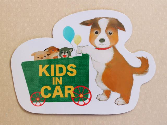*再販*(送料込)KIDS IN CAR マグネット ??ワンコ??