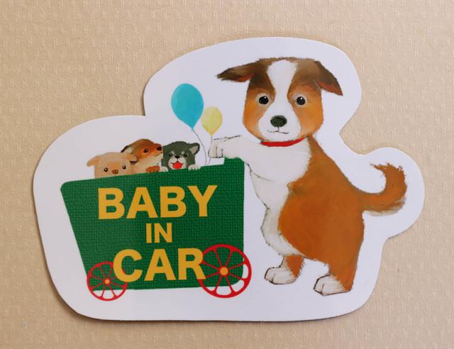 *再販*(送料込)BABY IN CAR ステッカー ???ワンコ???