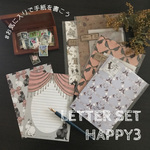 LETTER SET HAPPY3