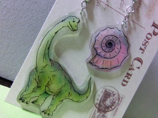 恐竜ピアス −ブラキオサウルス−