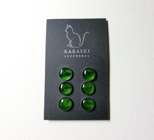 ちいさいボタン6個001/緑