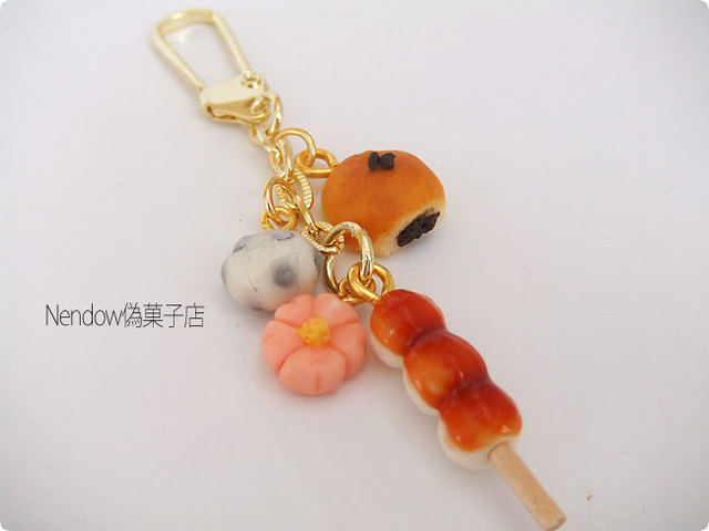 和菓子のキーホルダー