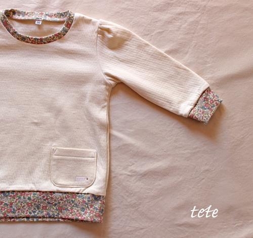 【size90】接結ニットの長袖パフスリーブTシャツ(生成×小花)