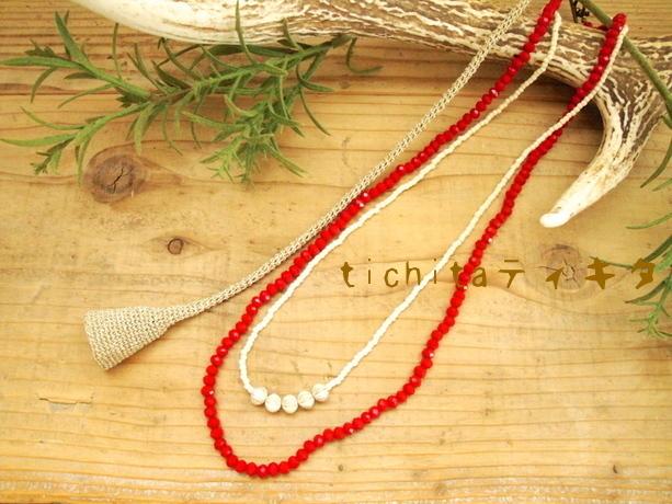 手編みのモチーフと赤いビーズのネックレス