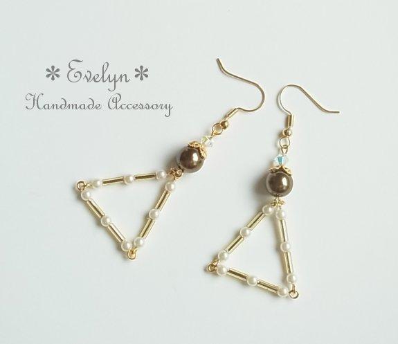 triangle pierce:brown