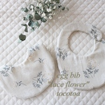 "egg bib ""lace flower"""
