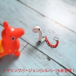 PodsTail ピアス  (POP!RED)☆AirPods 落下防止☆