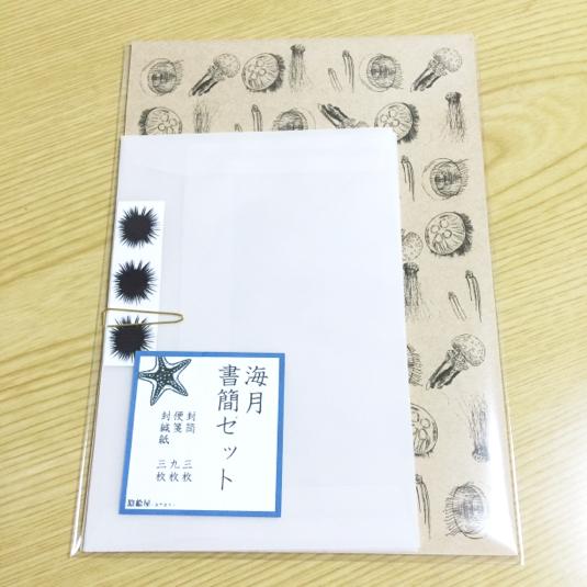海月(クラゲ)模様のレターセット