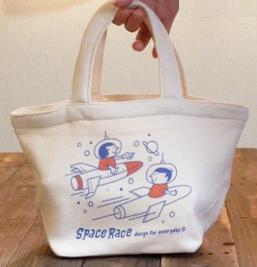 【4/30までSALE! 2300円→1100円】【即納品】SPACE スウェットランチバック