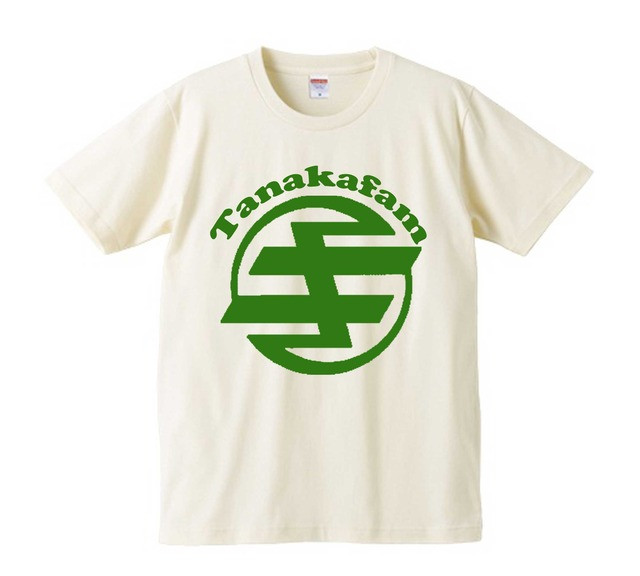 うーにかKid'sオリジナルTシャツ【喜界島】