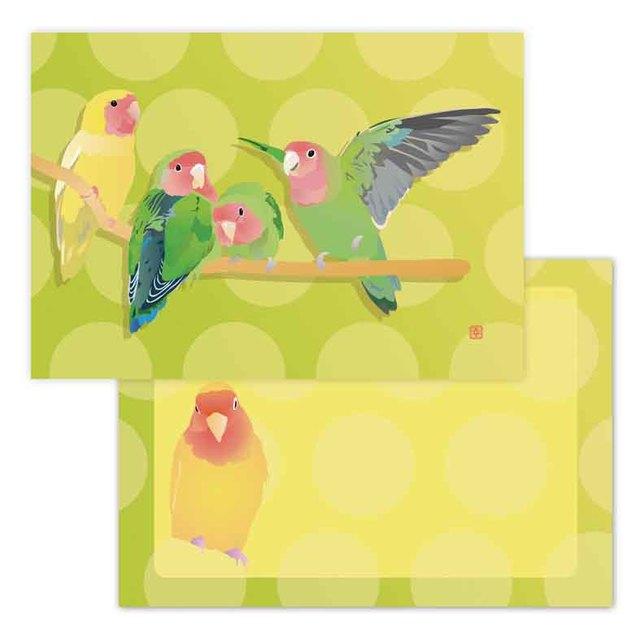 小鳥メモ帳 コザクラインコ