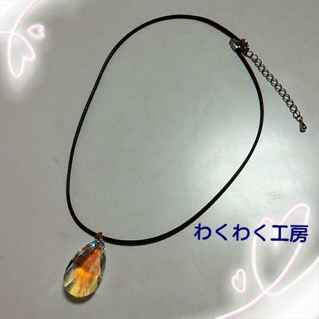 クリアランスセール★2 クリスタルペンダント