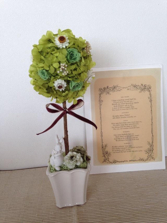 【sold】green rose とうさぎのトピアリー