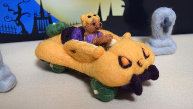 パンプキンコグマとワクワクハロウィンオープンカー