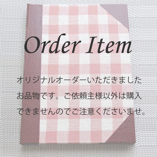 ��Order Item�� ����̵�� tomi��ι�ե�����