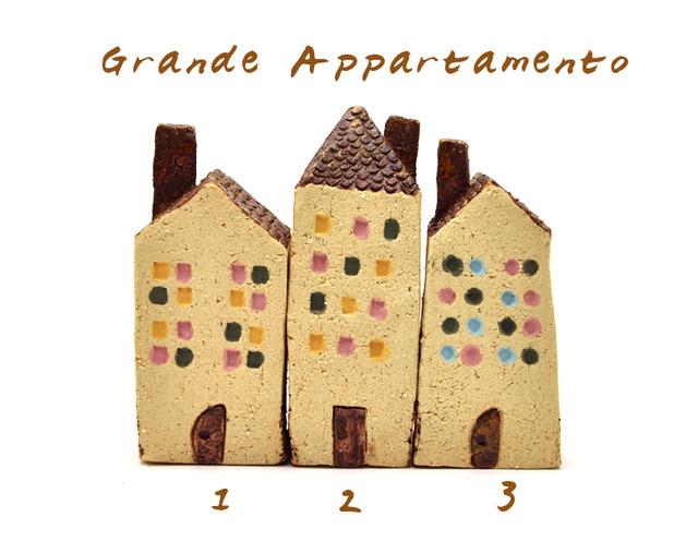 大きなアパート123♪