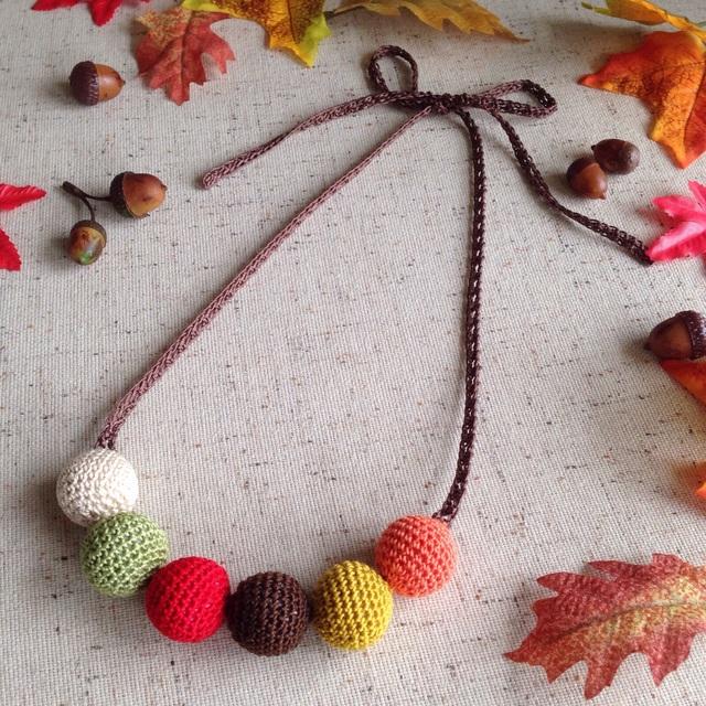 秋色まんまるネックレス編みました