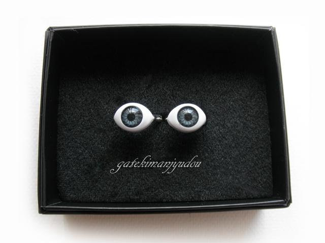 青い瞳のリング【ボックス付】