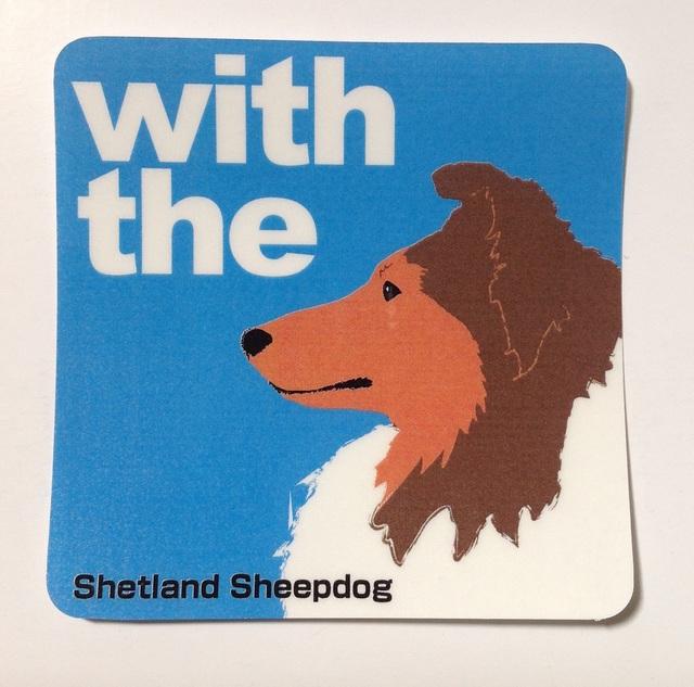 シェットランド・シープドッグ 横顔 犬ステッカー 車 玄関