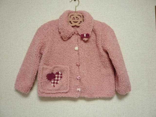 【子供用】 ピンクの襟付きカーディガン