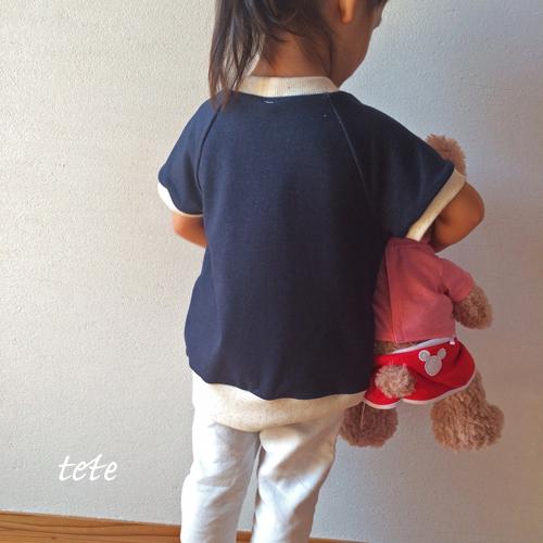 【size90】男女兼用☆デニムニットの半袖プルオーバー