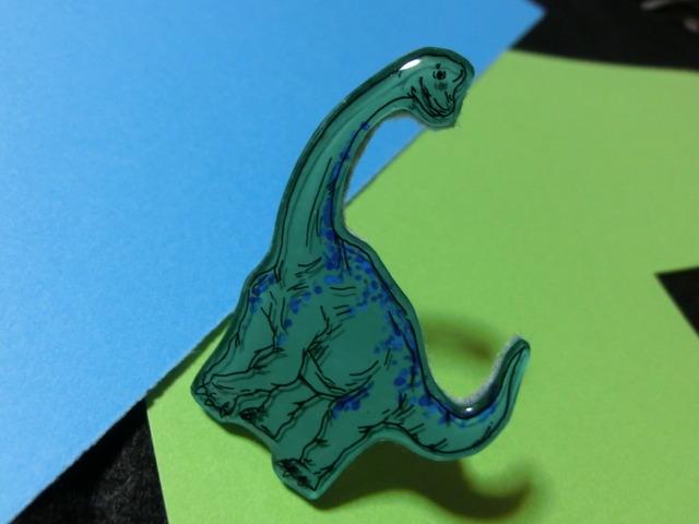 恐竜ブローチ −ブラキオサウルス−