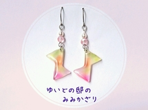 Cocktail colorsピアス〈赤系〉