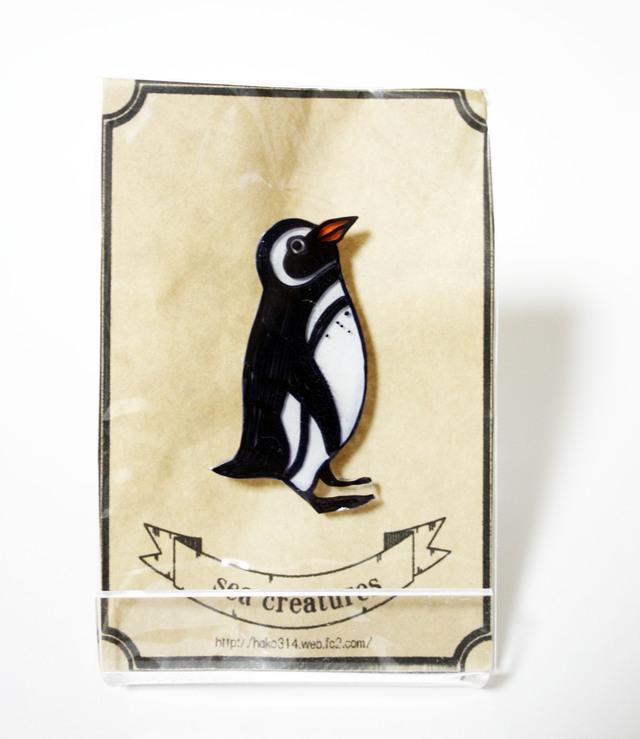 プラ版ブローチ【フンボルトペンギン】