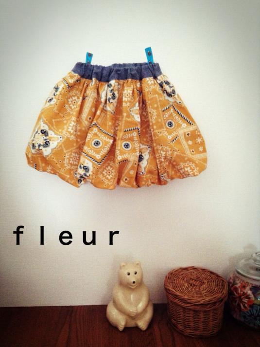 リバーシブルバルーンスカート