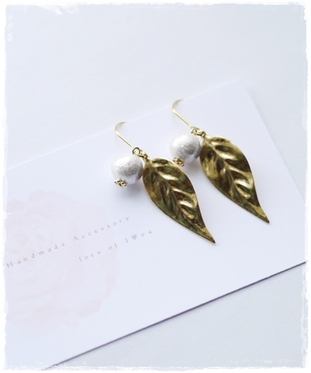 -cotton pearl & leaf from Italy-
