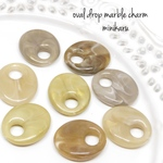 brown(8pcs)oval drop marble charm