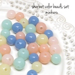 40個入)sherbet color beads set