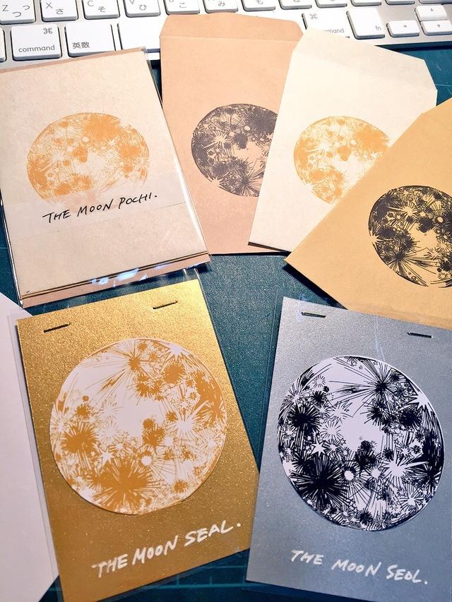 THE MOON 月のぽち袋とシールセット