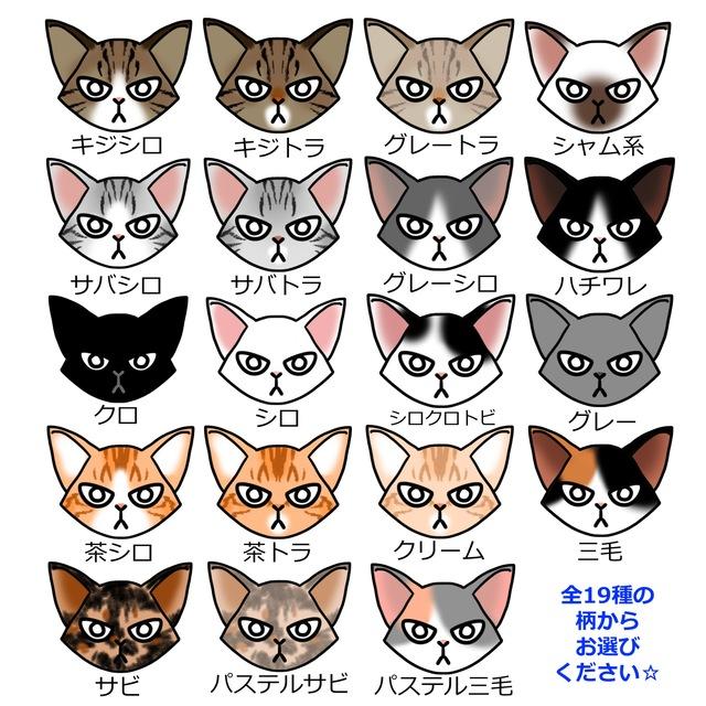 全柄制覇☆猫の迷子札