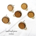 khaki(6pcs) round wood pierce