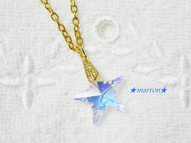 再販☆Sparkling Starスワロロングネックレス☆