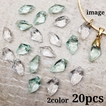 【夏準備!】【chmm3891acrc】【2color】【20pct】petit ice parts