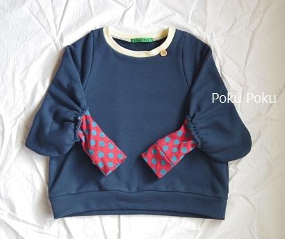 ピグモントレーナー紺×水玉★110