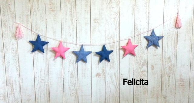 star ガーランド☆☆ pink