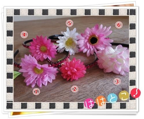 【送料無料】お花カチューシャ