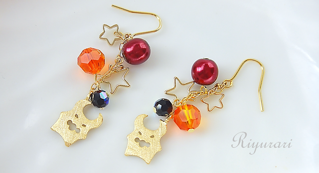 Petit devil Halloween pierce