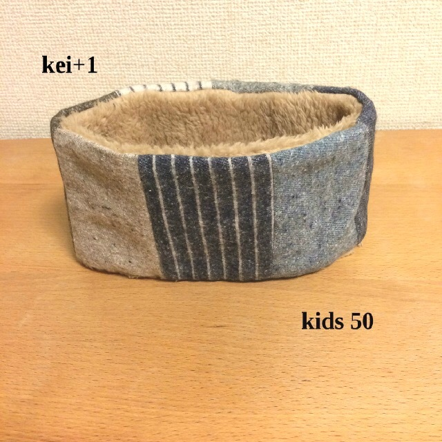 mika-haru様 専用 ネックウォーマー KIDS 50
