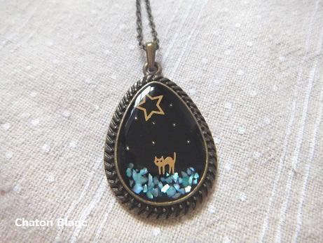 しずく型☆猫と星のネックレス