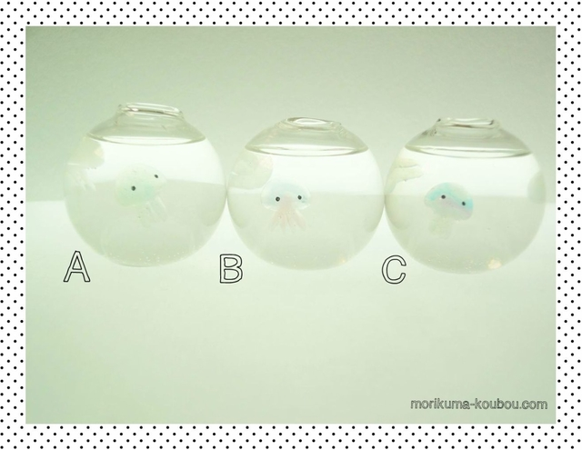 くらげアクアリウム ボール型 クラゲ ミニサイズA/C