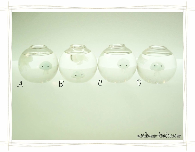 くらげアクアリウム ボール型 クラゲ ミニサイズA〜D
