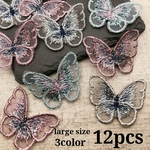【sntn3930chmm】large size【3color 12pct】lace butterfly parts