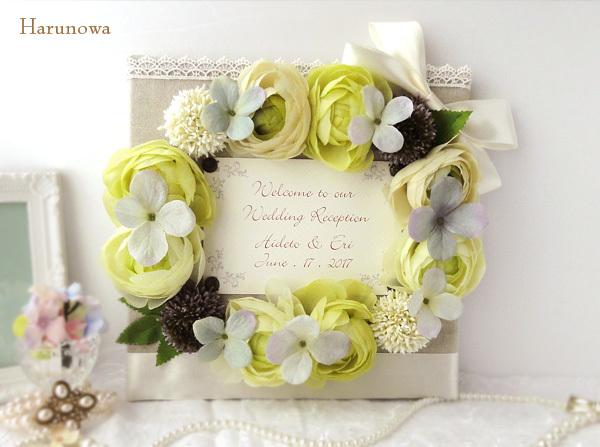 結婚式後も使える♪お花とリボンのウェディングウェルカムボード ♡grace♡