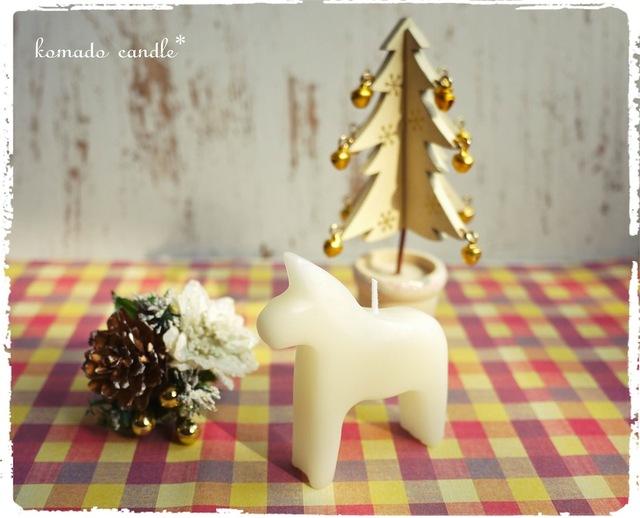 ダーラナホースのミツロウキャンドル ホワイト