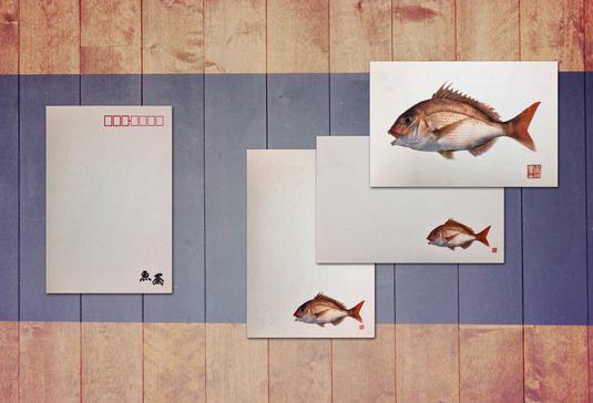和紙ポストカード 真鯛