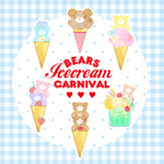 Bears Icecream carnival /フレークシール